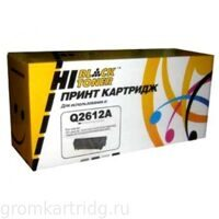 Картридж HP LJ 1010/1020/3050 (Hi-Black) Q2612A